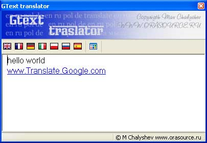 GText translator